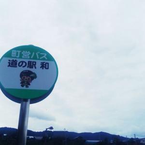 日本一周  159日目  超過酷な午後 (京丹波町~鳥取市)