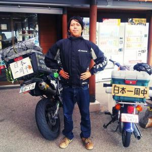 日本一周  150日目  熊野古道と昼寝と鬼ヶ城 (紀北町~太地町)