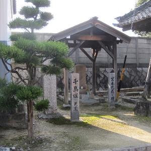 千鳥塚と武蔵