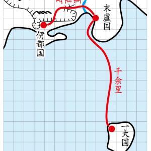 梯儁(ていしゅん)は邪馬台国への地図を作ったか?