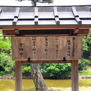 垂仁天皇(下):333年皇位継承者決定~342年崩御/原日本紀の年代記〈5〉