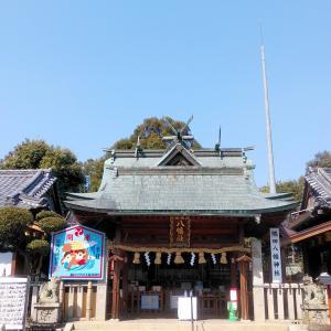 国宝「人物画像鏡」の隅田八幡神社に行きました!