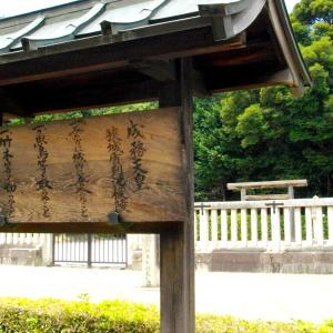 成務天皇:334年誕生~373年崩御/原日本紀の年代記〈9〉