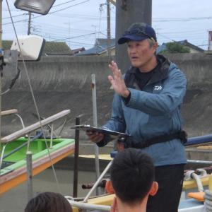 【カワハギ釣り教室のご案内】