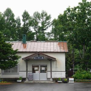 Kさん撮影:北海道駅訪問その3 札沼線新十津川駅 列車は一日1本の終着駅 2019.6.22