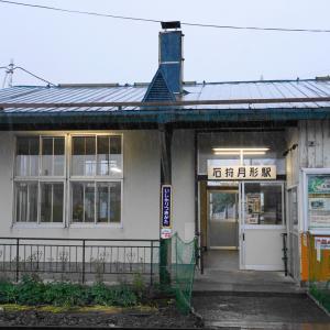 Kさん撮影:北海道駅訪問その4 札沼線石狩月形駅 令和の鉄道員 2019.6.22