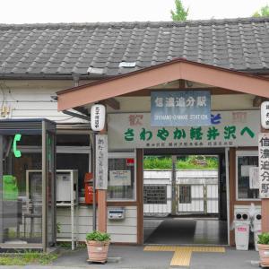 Kさん撮影:しなの鉄道 115系湘南色など 2019.7.27-28