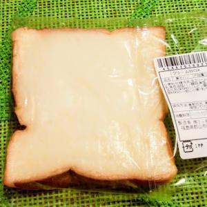 福島のご当地パン「クリームボックス」初めて食べました