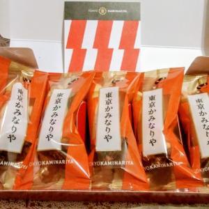 東京駅でおすすめの「東京かみなりや」は印象的なお土産