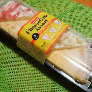 安くておいしいドンレミーの「チーズケーキアソート」