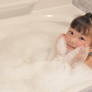 お風呂につかりましょう!