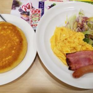 昨日と今日は、量は少ないけどカロリーが高い感じの食事になりました