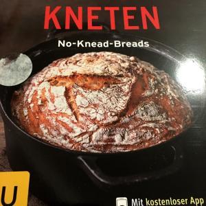 パンを焼く。