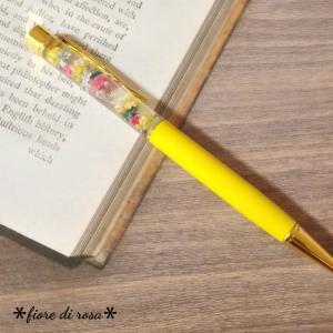 プレゼントのハーバリウムボールペン