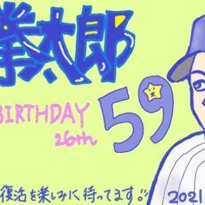 平良拳太郎投手、26歳のお誕生日おめでとう!