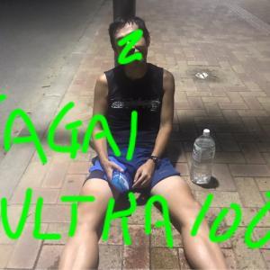 惨敗 NAGAI ULTRA100