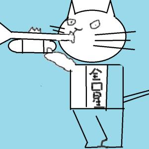 倉敷マスカットスタジアム