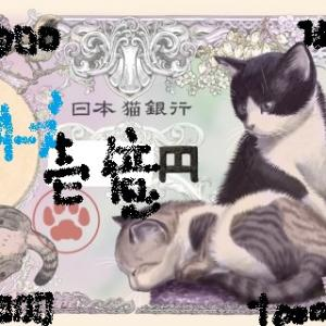 1億円プレーヤーが10人