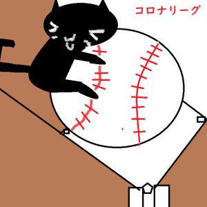 ハマスタで野球が見たいね