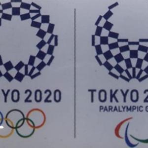 オリンピック休み