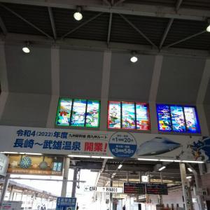 自転車で移転直前の長崎駅へ。