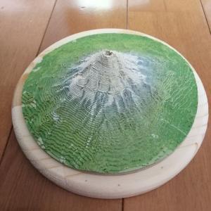 山の模型?「やまつみ」富士山を作る。その3