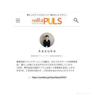 【日刊Sumai】ダイソー「ベッド下収納ボックス」は縦置きOK。使いこなしテクを公開