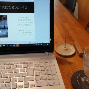 【開催報告】第2回 南九州市公民館講座 INひまわり館