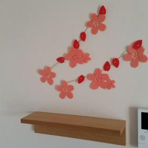 【インテリア】インテリアにもテーマを!桜の枝を演出。