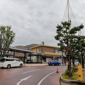 福井紀行  越前大野