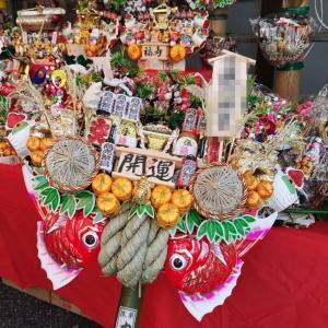 来年の熊手  浅草鷲神社