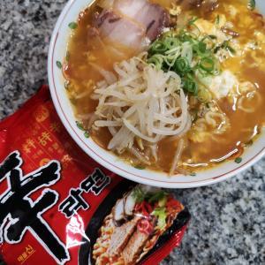 今夜は韓国辛拉麺