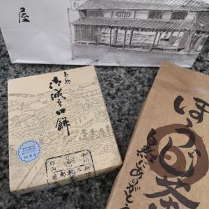 奈良の老舗菓子と銀座のフォアグラハンバーグ