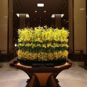 ここだけは   帝国ホテル装花