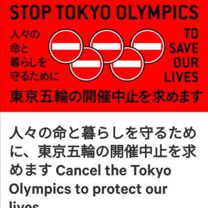 Change.org  東京五輪開催中止に署名しました