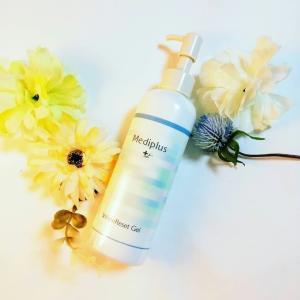 トラネキサム酸配合の美白ゲル「メディプラスホワイトリセットゲル」は夏の紫外線ダメージをリセット!
