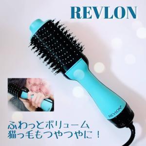 猫っ毛の髪の毛もふわっと立ち上がる?「REVLON ボリューマイザーヘアードライヤーブラシ」