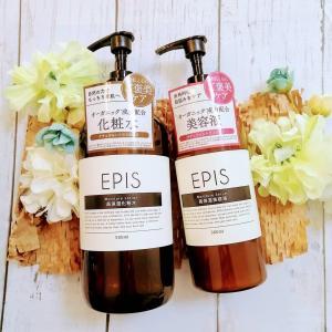 オーガニックコスメの新ブランド「EPIS(エピス)」化粧水とセラムを使ってみました。