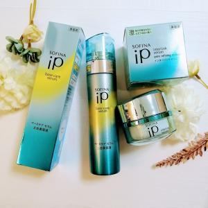 大人気「SOFINA iP」土台美容液とインターリンク セラム毛穴の目立たない澄んだうるおい肌へ を使ってみました。