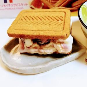 フランスのサクサクの香ばしいビスケット「ジェルブレ」で簡単アイスサンド