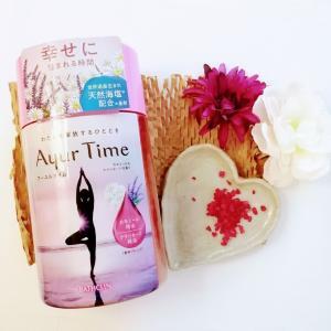 「アーユルタイム/カモミール&クラリセージの香り」夏でも足湯でリラックス