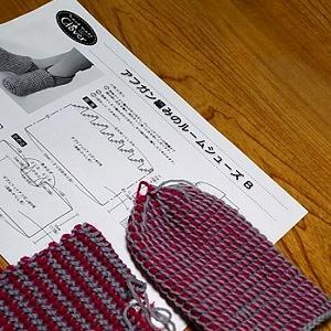 アフガン編みにはまりそう~~