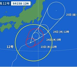 台風12号(ドルフィン)は、どこへ行く???