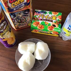 糖質制限(ケトジェニックダイエット)66日目。映画コードブルーを観ながら至福のひととき