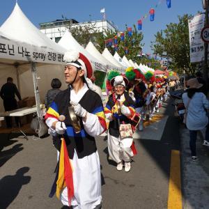 明日もしてる漢方文化祭りと、足湯のあるソウル漢方振興センター