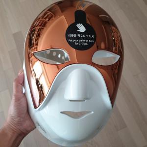 購入してみた、LEDマスクを