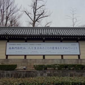 ハーフ成人式写真撮影のために京都まで