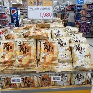 これは美味しかった韓国お菓子「グウンサルチップ(구운쌀칩)」