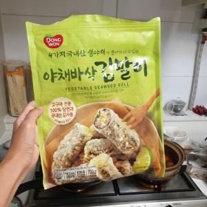 韓国の食材でコレステロール削減を頑張ってます②