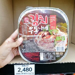 コレステロールが少ない韓国と日本のお菓子買ってきた